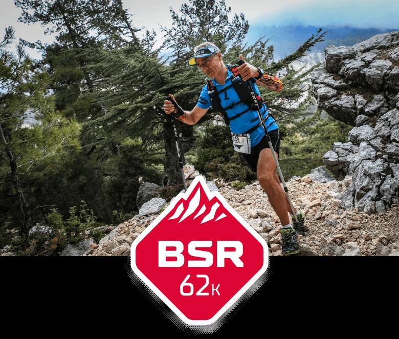 Berg Sky Race